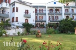 Hotel Eleana in Mouresi, Magnesia, Thessaly