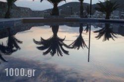 Homer's Inn Hotel in Ios Chora, Ios, Cyclades Islands
