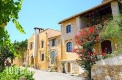 Kamares Houses in Sfakia, Chania, Crete