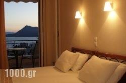 Niovi Luxury Apartments in Edipsos, Evia, Central Greece
