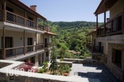 VasilikiGuesthouse in Steni, Evia, Central Greece