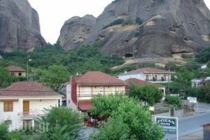 Zozas Rooms_travel_packages_in_Thessaly_Trikala_Kalambaki