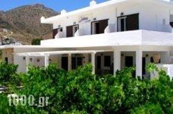 Hotel Helena in Koumbaras, Ios, Cyclades Islands