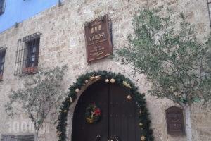 Varosi 4 Seasons_holidays_in_Hotel_Macedonia_Pella_Edessa City