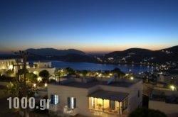 Nikos Place Ios Studios in Ios Chora, Ios, Cyclades Islands