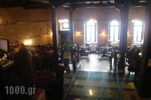 Varosi 4 Seasons_best deals_Hotel_Macedonia_Pella_Edessa City