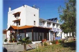 Erato_accommodation_in_Hotel_Central Greece_Viotia_Livadia