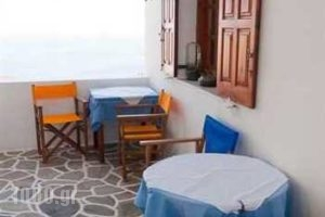 Blue Sky_lowest prices_in_Hotel_Cyclades Islands_Ios_Ios Chora