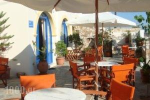 9 Muses_lowest prices_in_Hotel_Piraeus Islands - Trizonia_Kithira_Agia Pelagia