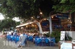 Bob's Apartments in  Tolo, Argolida, Peloponesse