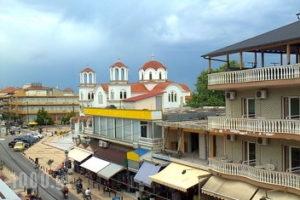 Lito_best prices_in_Hotel_Macedonia_Pieria_Paralia Katerinis