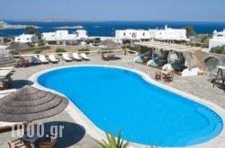 Villa Matina in Mykonos Chora, Mykonos, Cyclades Islands