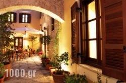 Rodos Niohori Elite Suites Boutique Hotel in Rhodes Chora, Rhodes, Dodekanessos Islands