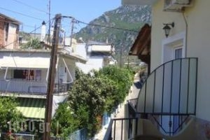 Diana_best prices_in_Hotel_Central Greece_Fthiotida_Kamena Vourla