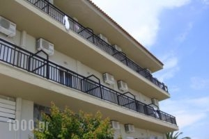 Halkidiki Royal_lowest prices_in_Hotel_Macedonia_Halkidiki_Kassandreia