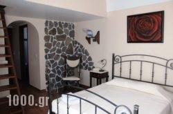 Costa Marina Villas in Fira, Sandorini, Cyclades Islands