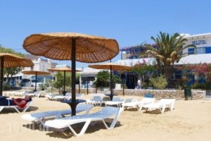 Meltemi Pension_lowest prices_in_Hotel_Cyclades Islands_Ios_Koumbaras