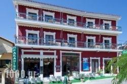 Paradise Hotel in Parga, Preveza, Epirus