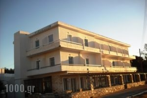 Possidonion_holidays_in_Hotel_Cyclades Islands_Syros_Posidonia