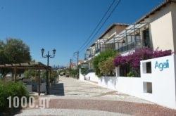 Agali Hotel in Agia Anna , Evia, Central Greece