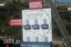 Katsavidis Rooms in Athens, Attica, Central Greece
