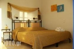 Dream in Anafi Chora, Anafi, Cyclades Islands