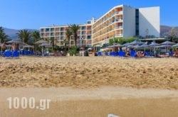 Sirens Beach & Village in Malia, Heraklion, Crete