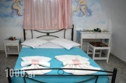 Silver Palace in Perissa, Sandorini, Cyclades Islands