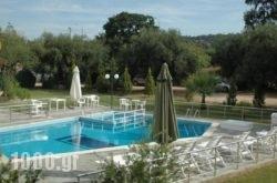 Villa Yioula in Zakinthos Rest Areas, Zakinthos, Ionian Islands