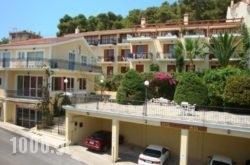 Europe Hotel in Argostoli, Kefalonia, Ionian Islands