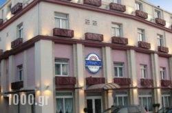 Olympos Hotel in Feres, Evros, Thraki