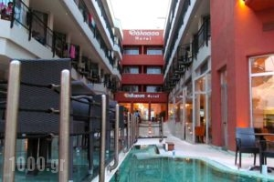 Thalassa_accommodation_in_Hotel_Central Greece_Evia_Edipsos
