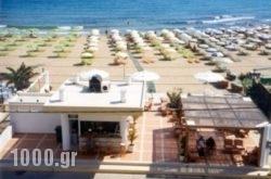 Smaragdine Beach Hotel in Malia, Heraklion, Crete