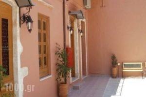 Irene Maisonettes_accommodation_in_Room_Crete_Chania_Chania City