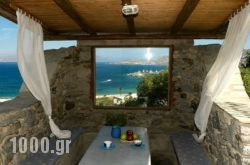 Angelika Studios in Mykonos Chora, Mykonos, Cyclades Islands