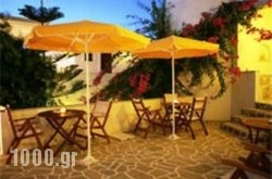 Sunrise Apartments Paros in Naousa, Paros, Cyclades Islands