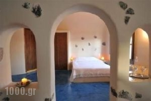 Prive Suites_travel_packages_in_Cyclades Islands_Sandorini_Perissa
