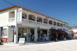 Kastro_accommodation_in_Hotel_Ionian Islands_Kefalonia_Kefalonia'st Areas