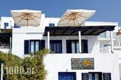 Helios Studios in Adamas, Milos, Cyclades Islands