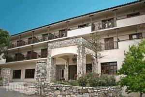 San Stefano_accommodation_in_Hotel_Thessaly_Magnesia_Tsagarada