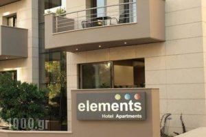 Elements Apartments_accommodation_in_Hotel_Central Greece_Attica_Chalandri