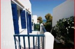 Astra in Daratsos, Chania, Crete