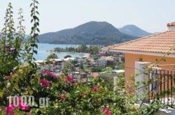 San Lazzaro in Lefkada Rest Areas, Lefkada, Ionian Islands
