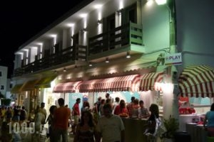 Xenia Hotel_best prices_in_Hotel_Cyclades Islands_Naxos_Naxos chora