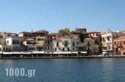 Iro Apartments in Chania City, Chania, Crete