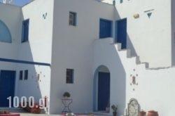 Studio Loukas in Naxos Chora, Naxos, Cyclades Islands