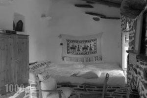 Ikarian winery club - Karimali_accommodation_in_Room_Aegean Islands_Ikaria_Ikaria Rest Areas