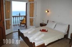 Paxos Sunrise Villas in Agios Ninitas, Lefkada, Ionian Islands