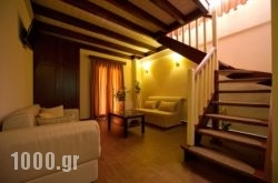 Byzantio Hotel Apartments in Parga, Preveza, Epirus