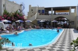 Levante Beach Hotel in kamari, Sandorini, Cyclades Islands